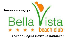Bella Vista Beach Club